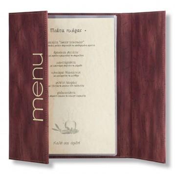 AEOLUS Menu Catalogue