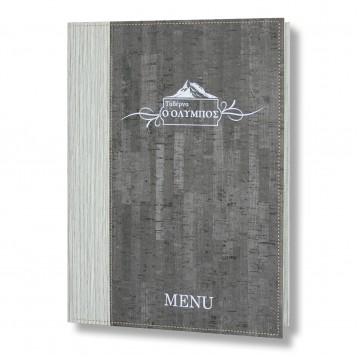 ARGO Menu Catalogue