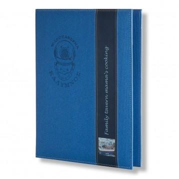 HALKIS Menu Catalogue