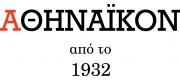 athinaikon